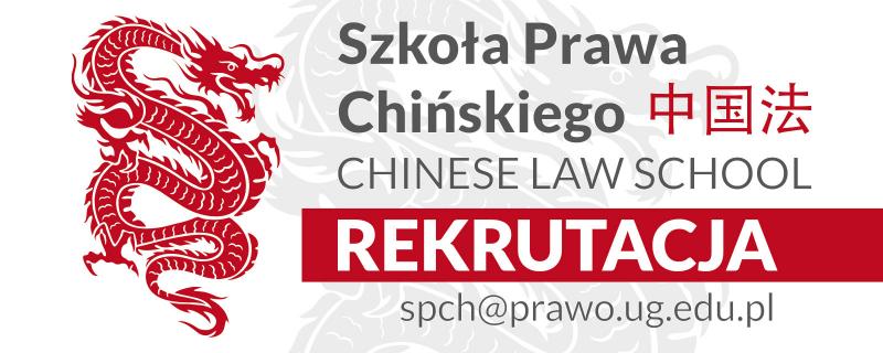 Szkoła Prawa Chińskiego. Rekrutacja