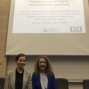Seminarium Młodych Procesualistów Cywilnych, 21.10.2019